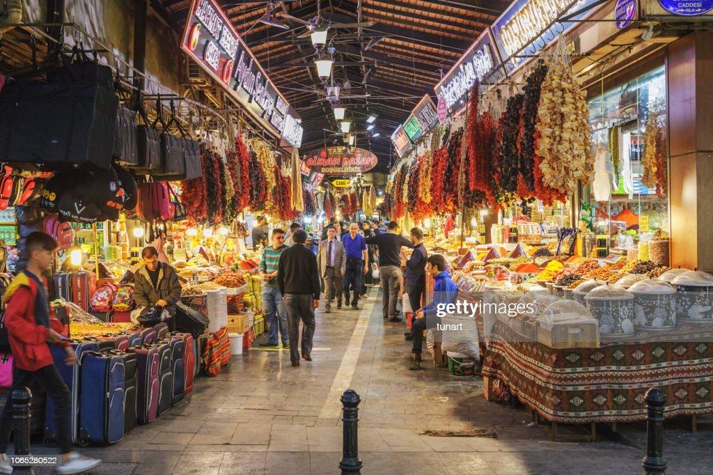 Almaci Bazaar, Gaziantep, Turkey : Stock Photo
