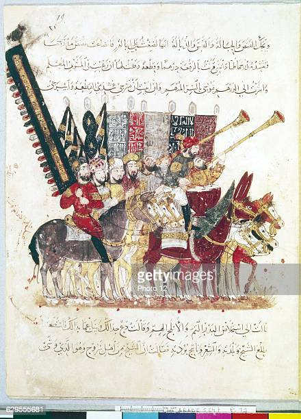 Departure of pilgrims on their way to Mecca 1237Illuminated Arab manuscript no5847 f19rParis Bibliotheque Nationale de France