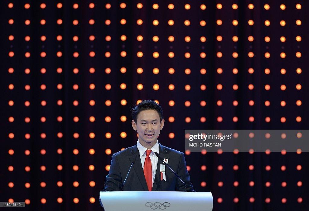 OLY-2022-MAS-KAZ-CHN : News Photo