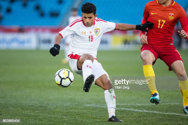 Almoez Ali Abdulla of Oman dribbles during the AFC U23 Championship Group A match between China and Oman at Changzhou Olympic Sports Stadium on...