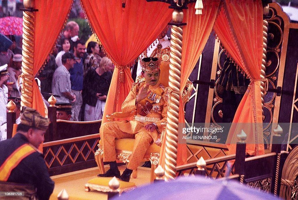 Al-Muhtadee Billah Proclaims Prince Heritier Of The Royal In Brunei In Bandar Seri Begawan, Brunei Darussalam on August 10, 1998. : News Photo