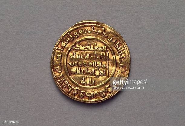 AlMutamid coin verso From Seville Arab coins in Spain