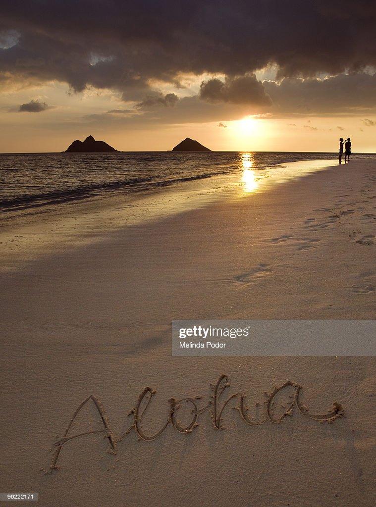 Aloha sunrise : Stock Photo
