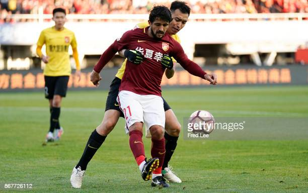 Aloisio dos Santos Goncalves of Hebei China Fortune FC in action during the Chinese Super League match between Hebei China Fortune and Guangzhou...