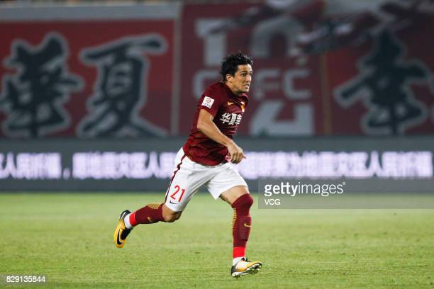 Aloisio of Hebei China Fortune runs during the 21st round match of 2017 China Super League between Hebei China Fortune FC and Shanghai SIPG FC at...