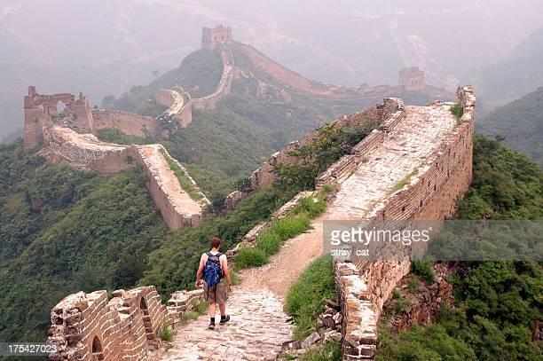 Seul sur la Grande Muraille