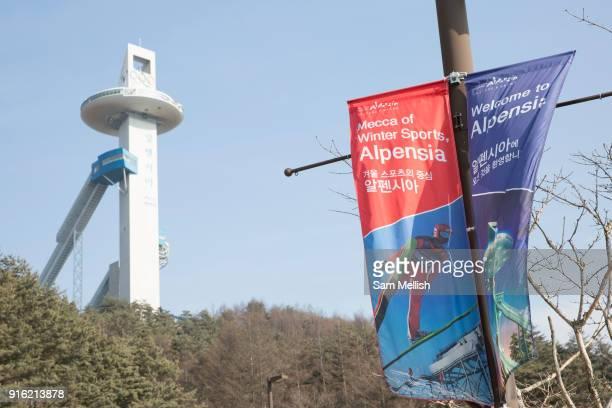 Alpensia Ski Jumping tower from Alpensia Village on the 9th February 2018 in Pyeongchanggun South Korea