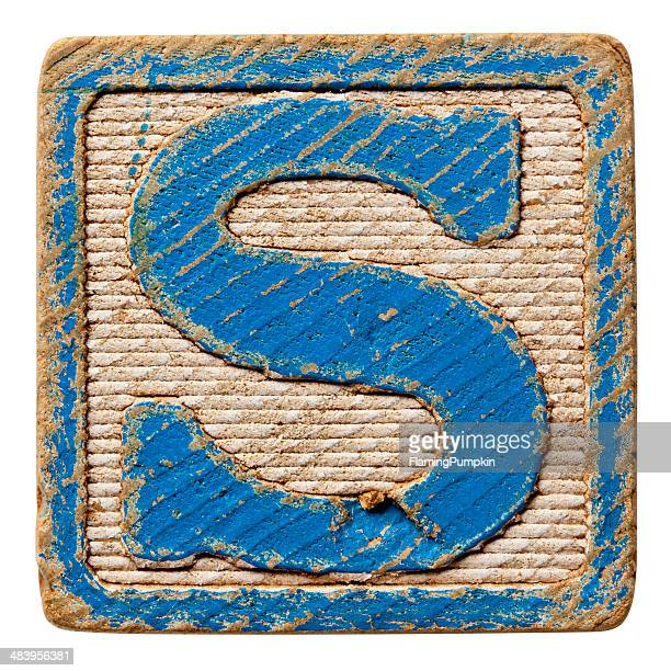 Alphabet - Antique Block Letters, Isolated on White. Letter S.