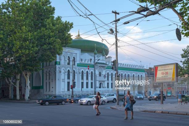 al-salam moskee in odessa - gwengoat stockfoto's en -beelden