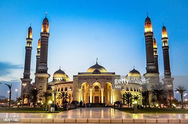 al-saleh mosque - al saleh mosque stock pictures, royalty-free photos & images