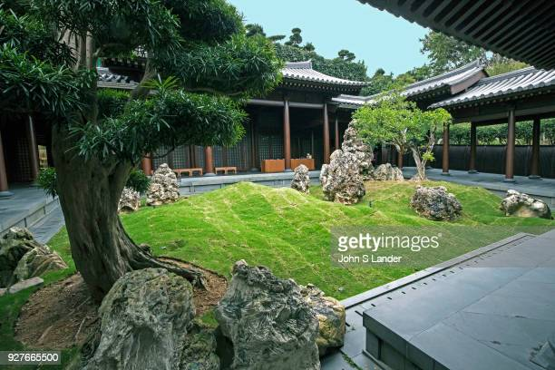 Although this Nan Lian Chinese Garden is fairly new, it exudes a timeless ambiance, despite the fact that it was completed in 2006. The style of this...
