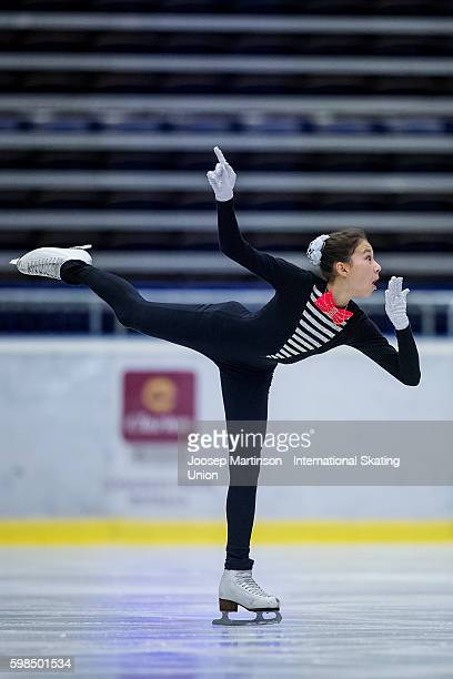Alua Mukhametkaliyeva of Kazakhstan competes during the junior ladies short program on day one of the ISU Junior Grand Prix of Figure Skating on...