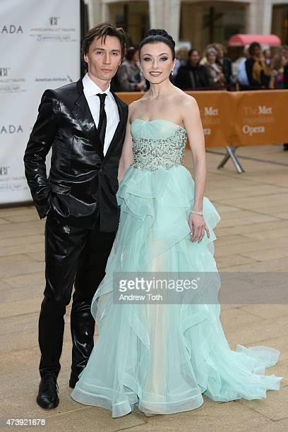 Alums Maxim Beloserkovsky and Irina Dvorovenko attend the American Ballet Theatre's 75th Anniversary Diamond Jubilee Spring Gala at The Metropolitan...
