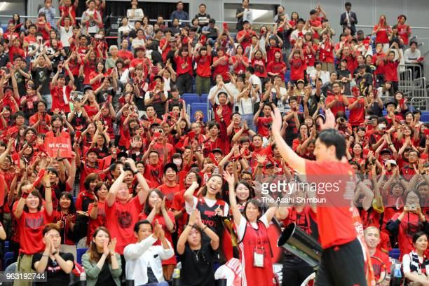 Alvark Tokyo supporters cheer after the B.League Championship final between Alvark Tokyo and Chiba Jets at Yokohama Arena on May 26, 2018 in...