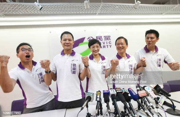 Alvin Yeung Ngokkiu Dennis Kwok Winghang Tanya Chan Sukchong Kwok Kaki and Jeremy Tam Manho of Civic Party meets the press on Legislative Council...