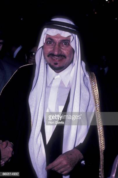 AlWaleed Bin Talal bin Abdulaziz al Saud sighted on March 23 1983 at Le Bistro Restaurant in Beverly Hills California