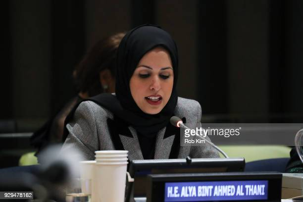 E Alya bint Ahmed Al Thani attends International Women's Day The Role of Media To Empower Women Panel Discussion at the United Nations on March 8...