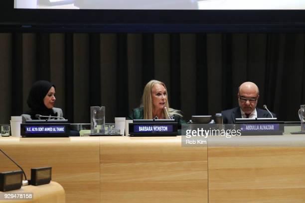 E Alya bint Ahmed Al Thani Barbara Winston Abdulla Alnajjar attend International Women's Day The Role of Media To Empower Women Panel Discussion at...