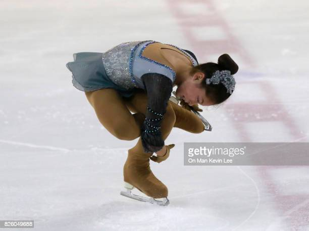 Alysa Liu of United States competes in the Advanced Novice Girls Free Skating during the Asian Open Figure Skating Trophy 2017 on August 2 2017 in...
