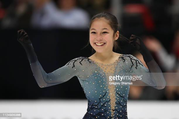 Alysa Liu reacts after completing her Championship Ladies Free Skate during the 2019 US Figure Skating Championships at Little Caesars Arena on...
