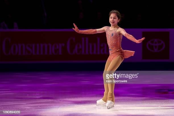 DETROIT MI Alysa Liu skates in the skating spectacular exhibition following the 2019 US Figure Skating Championships at Little Caesars Arena on...