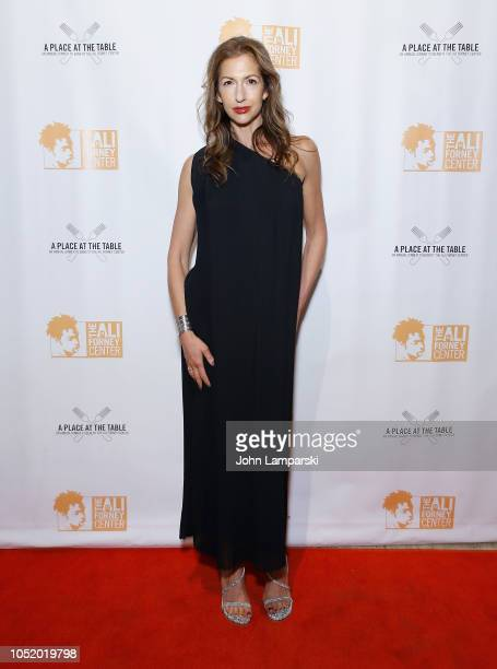 Alysia Reiner attends 'A Place At The Table' 2018 Ali Forney Center benefit at Cipriani Wall Street on October 12 2018 in New York City