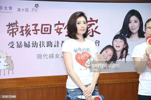 Alyssa Chia showed up at the benefit event arranged by a women's institution to raise fund for women and children who were victims of domestic...