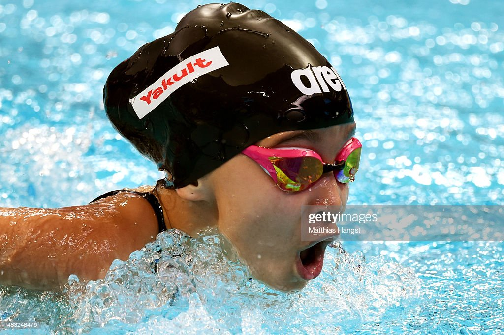 Alzain Tareq of Bahrain competes in the Women's 50m Butterfly heats on day fourteen of the 16th FINA World Championships at the Kazan Arena on August 7, 2015 in Kazan, Russia.