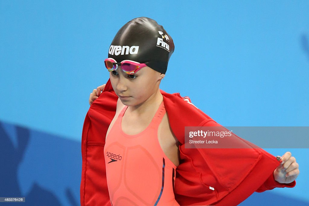 Swimming - 16th FINA World Championships: Day Fifteen