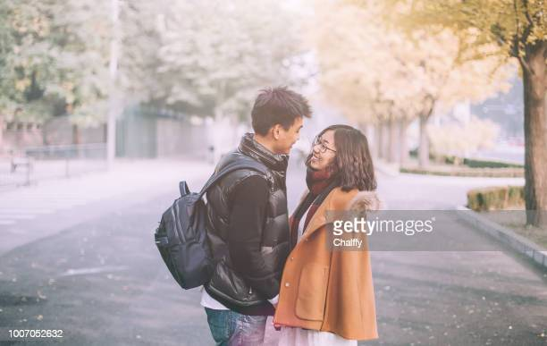i am happy with you - teenage couple stock photos and pictures