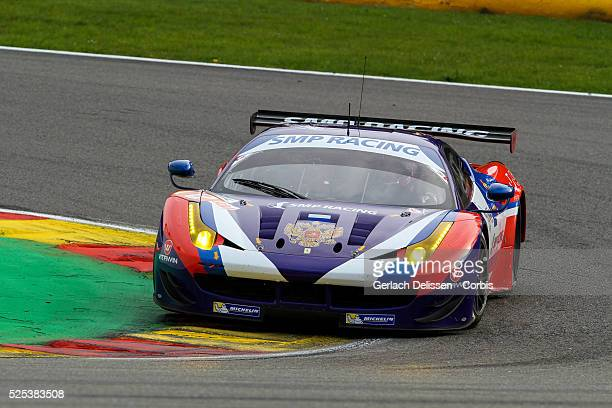Am SMP Racing Ferrari F458 Italia of victor Shatter / Andrea Bertolini / Aleksey Basov in action during Round 2 of the 2015 FIA World Endurance...