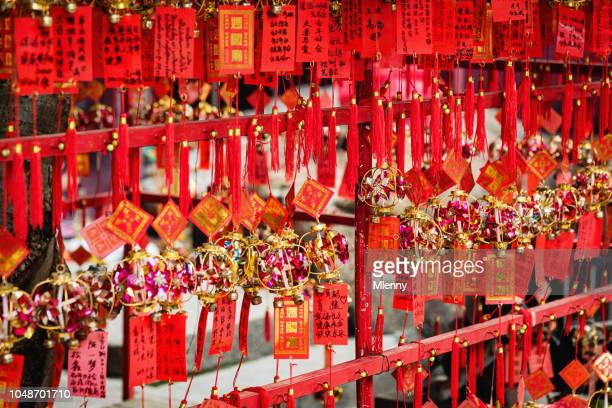 a-ma temple macau red prayer tickets ma kok miu macao - portafortuna foto e immagini stock