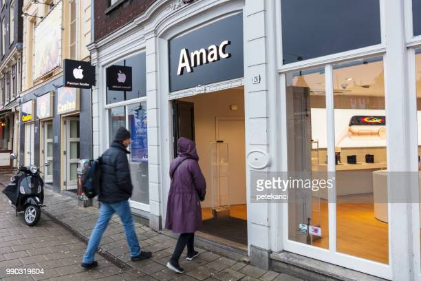 Amac, Apple Store in Amsterdam