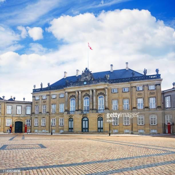 amalienborg palace, kopenhagen - amalienborg palace stock pictures, royalty-free photos & images