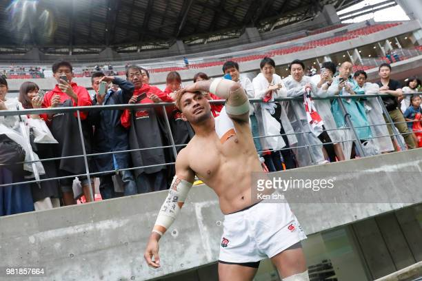 Amanaki Lelei Mafi of Japan celebrates after his side's 280 victory in the rugby international match between Japan and Georgia at Toyota Stadium on...
