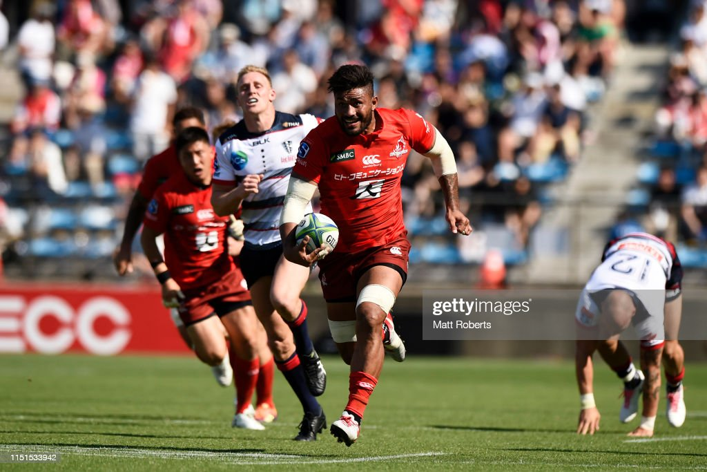 Super Rugby Rd 15 - Sunwolves v Rebels : News Photo
