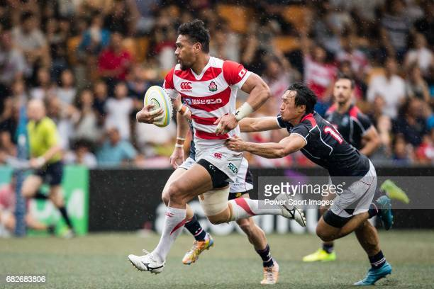 Amanaki Lotoahea of Japan in action during the Asia Rugby Championship 2017 match between Hong Kong and Japan on May 13 2017 in Hong Kong Hong Kong