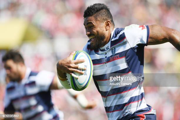 Amanaki Mafi of Rebels runs with the ball during the Super Rugby round 3 match between Sunwolves and Rebels at the Prince Chichibu Memorial Ground on...