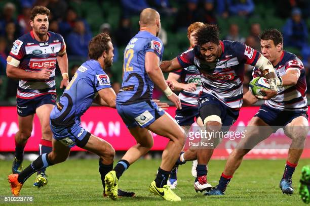 Amanaki Mafi of the Rebels runs the ball during the round 16 Super Rugby match between the Force and the Rebels at nib Stadium on July 7 2017 in...