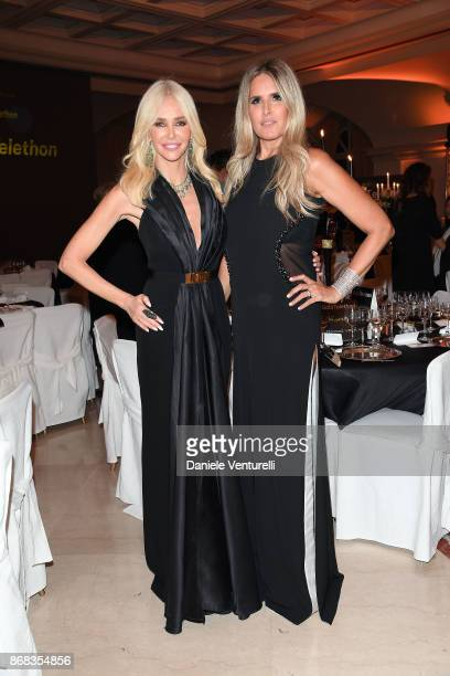 Amanda Cronin and Tiziana Rocca attend Telethon Gala during the 12th Rome Film Fest at Villa Miani on October 30 2017 in Rome Italy