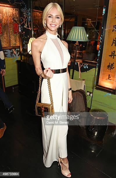 Amanda Cronin attends an after party following the screening of La Legende de La Palme d'Or at China Tang on November 25 2015 in London England