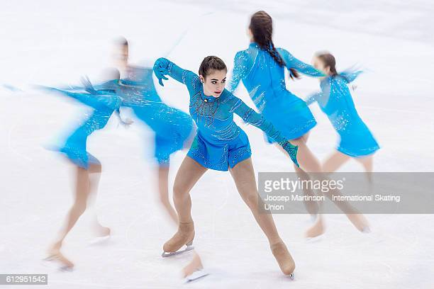 Amanda Stan on Romania competes during the Junior Ladies Short Program on day one of the ISU Junior Grand Prix of Figure Skating on October 6 2016 in...
