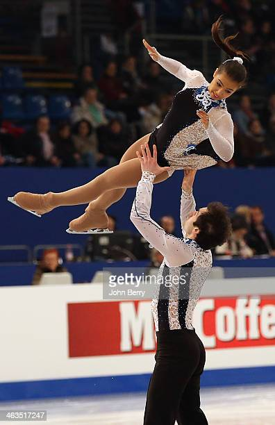 Amani Fancy and Christopher Boyadji of Great Britain compete in the Pairs Short Program of the ISU European Figure Skating Championships 2014 held at...