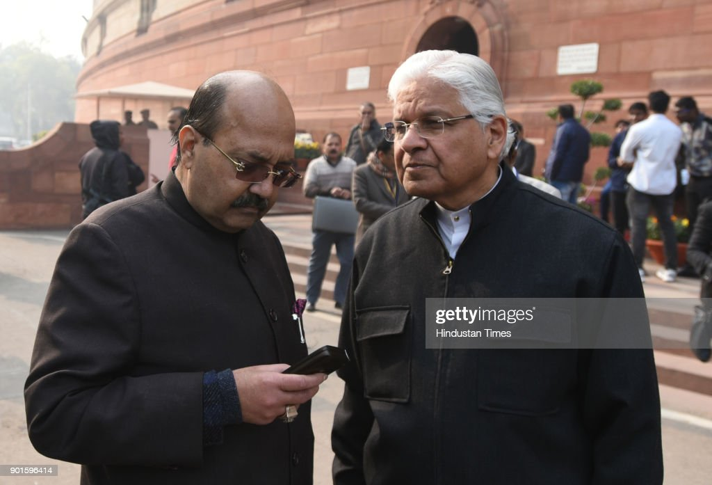 Amar Singh and Ashwani Kumar, Congress leader during the last day of the parliament winter session at Parliament House on January 5, 2018 in New Delhi, India. The last day of the winter session of Parliament concluded on Friday without passing the triple talaq bill in Rajya Sabha. The triple talaq bill, which criminalizes the practice of instant divorce among Muslims, was tabled in the Rajya Sabha on Wednesday. The Congress and the opposition parties, which have numbers in their favour in the upper house, want the proposed legislation to be referred to the Select Committee, but the BJP has rejected the demand.