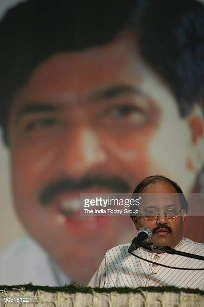 Amar Singh during Pramod Mahajan's condolence meeting at Talkatora Stadium New Delhi