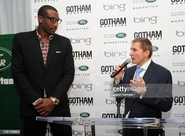 Amar'e Stoudemire and Gary Flom attend the Land Rover Manhattan And Gotham Magazine Host Launch Of 2012 Range Rover Evoque And October Issue With...