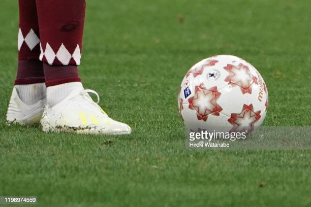 Amatch ball seen during the 99th Emperor's Cup final between Vissel Kobe and Kashima Antlers at the National Stadium on January 01, 2020 in Tokyo,...