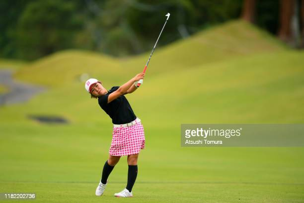 Amateur Ayaka Furue of Japan hits her second shot on the 16th hole during the final round of Fujitsu Ladies at Tokyu Seven Hundred Club on October 20...