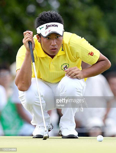 Amateur Hideki Matsuyama lines up for the putt on the 13th green during the final round of the Sun Chlorella Classic at Otaru Country Club on July 31...
