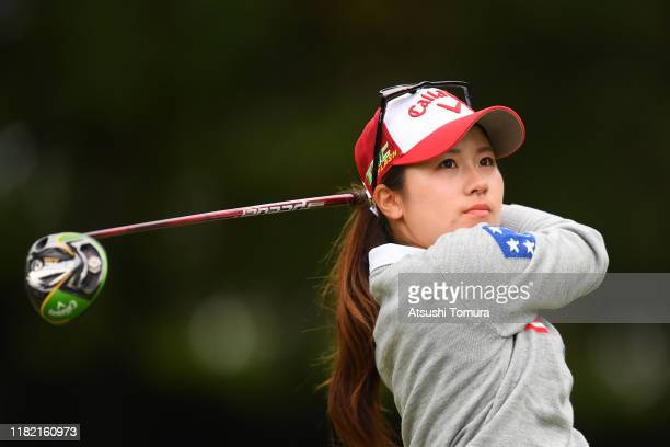 Amateur Yuna Nishimura of Japan hits her tee shot on the 2nd hole during the final round of Fujitsu Ladies at Tokyu Seven Hundred Club on October 20...